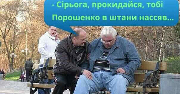 Сивоху звільнили з посади радника секретаря РНБО