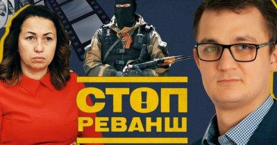 Атака на все українське: Зе-команада готуює інтеграцію Донбасу на умовах Кремля –