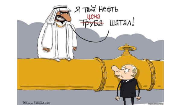 Саудівці дуже сердиті на Росію, яка три роки поспіль їх