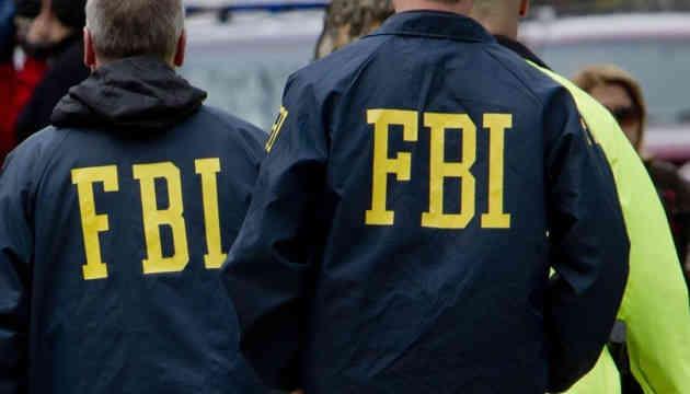 На Донбасі знайшли тіло агента ФБР, який зник чотири роки тому