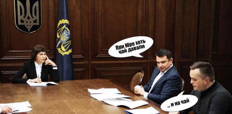 Нехороший кабинет
