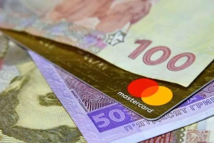 У Верховній Раді хочуть змінити правила грошових переказів