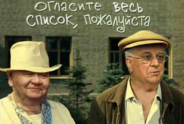 Кравчук назвав чотири варіанти повного перемир'я на Донбасі