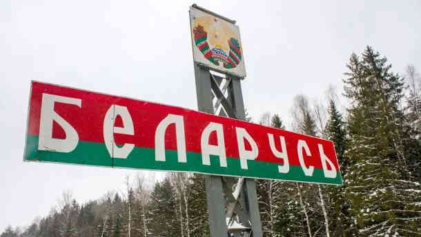 У Білорусі школяр вказав росіянину неправильний напрямок на Польщу і здав його прикордонникам