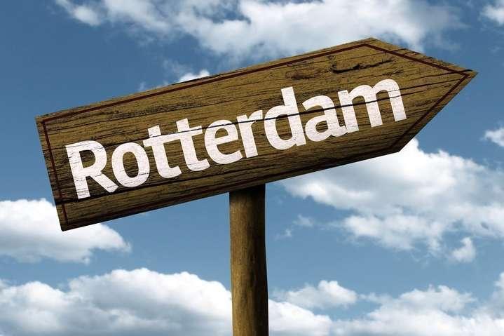 Розслідування справи Роттердам+ відновлене - НАБУ