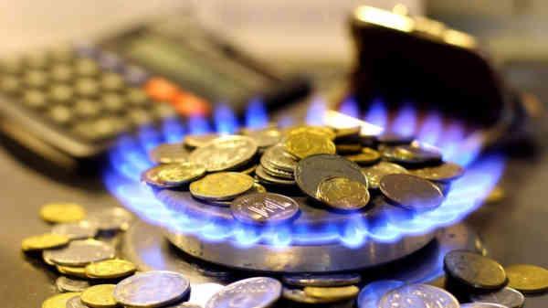 В Україні істотно підвищили ціну на газ для населення
