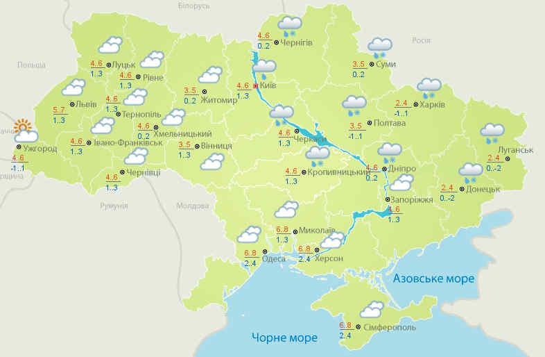 Погода на 24 листопада: у центрі та на сході дощитиме зі снігом
