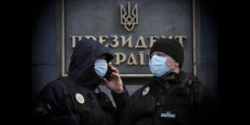 Почему из-за коронавируса в Украине больше других паникует власть