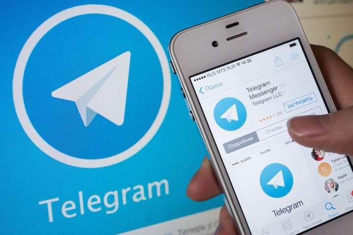 У США через суд хочуть видалити Telegram з магазину додатків App Store