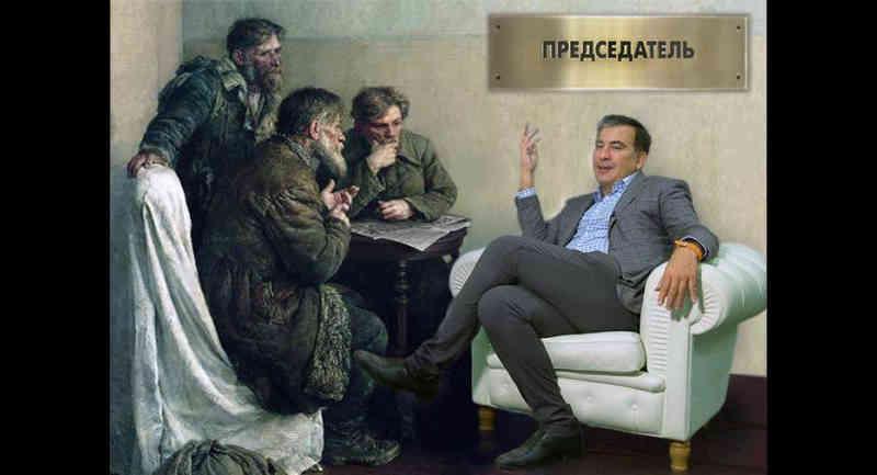 Дед Панас для бедных. Создаст ли Саакашвили в Украине реформаторский рай