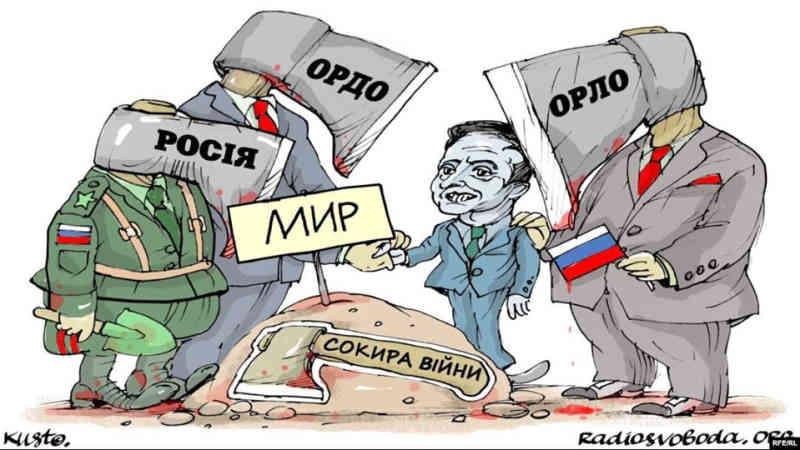 Удар під дих Україні