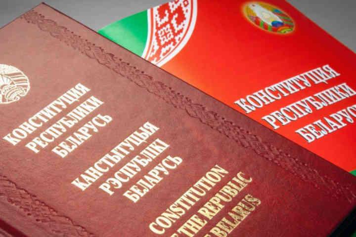 Лукашенко хоче «рішуче» змінити Конституцію Білорусі