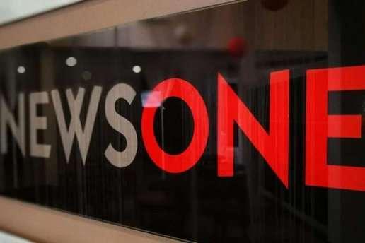 Телеканал NewsOne пов'язаний з ще одним російським банком — ЗМІ