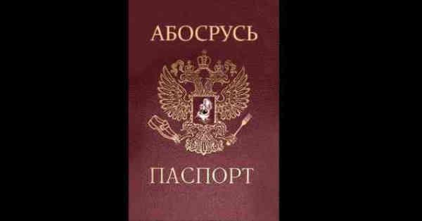 Московія в липні почне нову хвилю примусової паспортизації в ОРДЛО, – розвідка