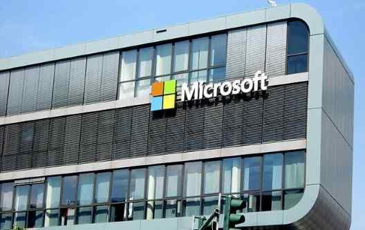 Microsoft зізналася у прослуховуванні користувачів