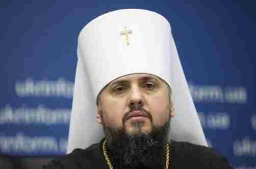 Православна церква України не буде залежати від Константинополя, - Епіфаній