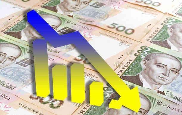 ВВП за сім місяців зменшився на 6,2% - Мінекономіки