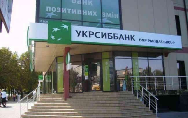 Прокуратура оголосила підозру екс-нардепу від Партії регіонів