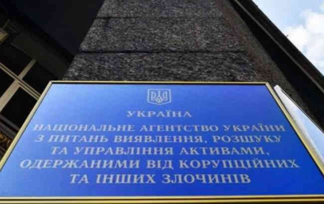 В АРМА повідомили про зникнення документів про управління арештованим майном
