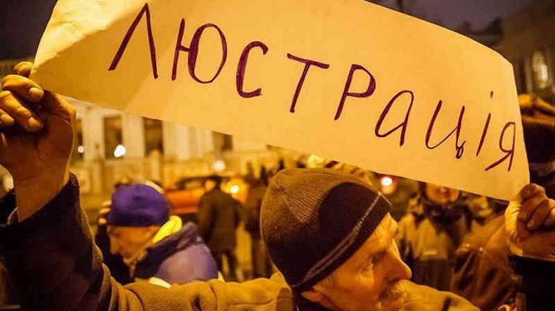 Тысяча орлов Януковича. Как Зеленский удовлетворит кадровый голод, отменив люстрацию