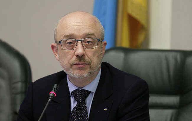 Резніков пояснив, кому адресовані заяви РФ про