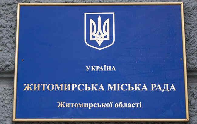 Заступницю мера Житомира звинуватили в нанесенні збитків бюджету