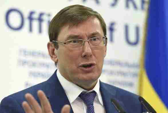 Луценко заявив, що знає прізвище замовника вбивства Гандзюк