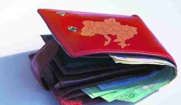 У Мінфіні сказали, де в Україні найвищі зарплати