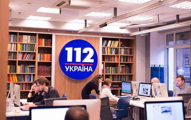Нацрада просить Окружний адмінсуд анулювати ліцензію телеканалу «112 Україна»