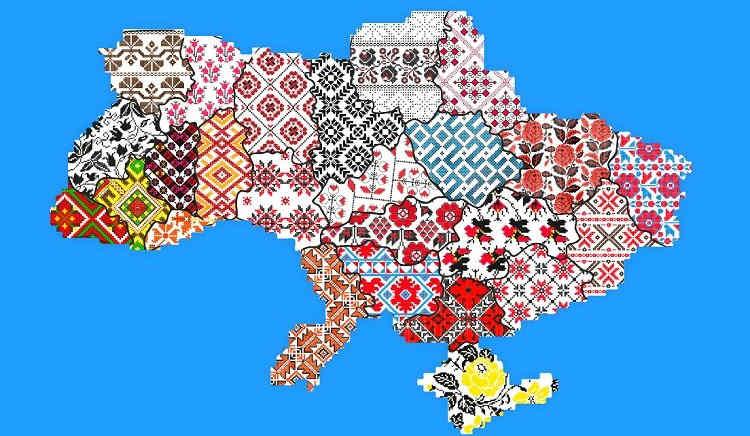 Природній стан українців, про який варто пам'ятати