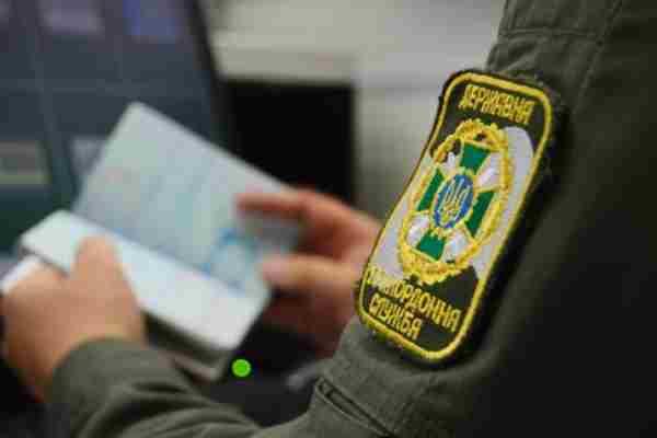Щодоби кордон з Росії в Україну перетинає близько 800 аборигенів Московії — ДПСУ