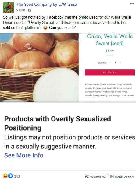 Цифрова шизофренія!: Facebook заблокував рекламу цибулі, занадто сексуальна