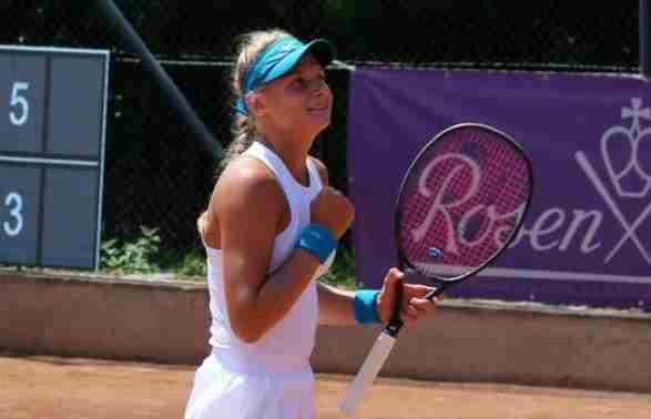 Ястремська вийшла до чвертьфіналу турніру WTA Hobart International
