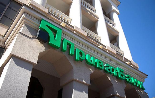 Суд призначив дату розгляду апеляції за позовом про націоналізацію ПриватБанку