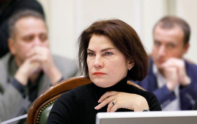 Новий керівник ДБР Венедиктова – людина Портнова