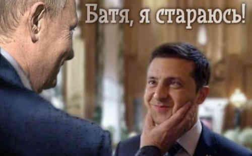 Зеленський зняв санкції з постачальника програмного забезпечення для ФСБ та ГРУ
