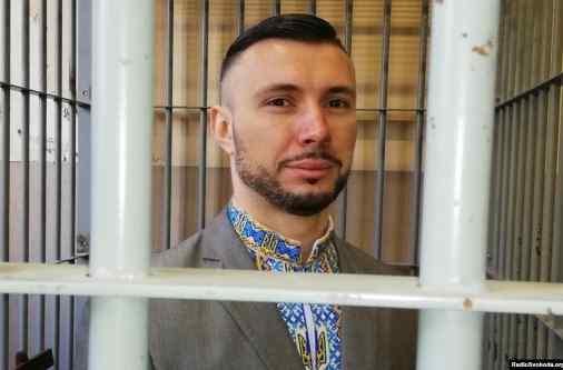 Суд в Італії виправдав Віталія Марківа