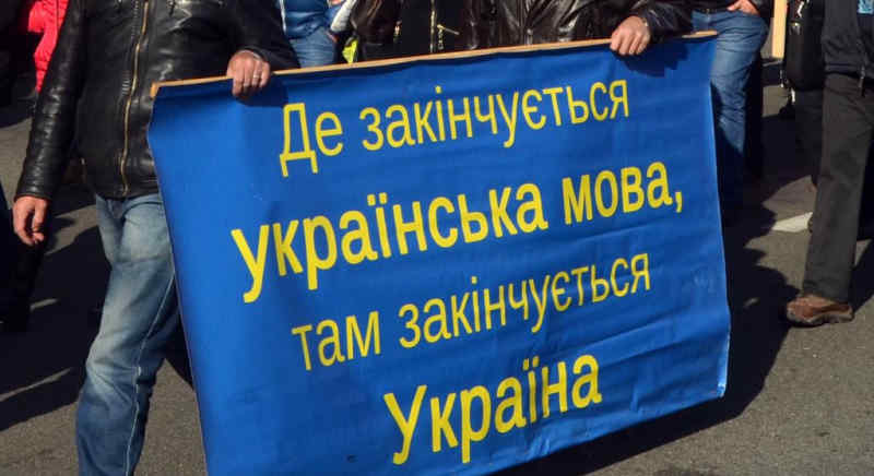 Русифікацію України здійснювали під грифом «Цілком таємно»