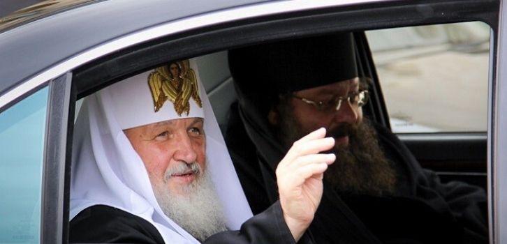 Другий ріг антихриста: лжепатріарх Гундяєв