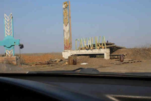 В ОРДЛО вибухнув склад боєприпасів: один окупант загинув, шестеро — важко поранені