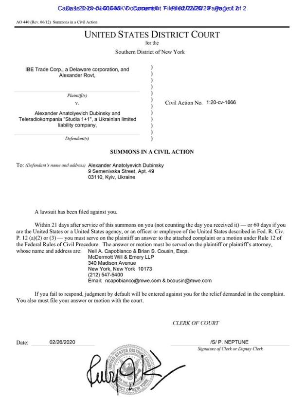 Суд США надіслав повістку олігарху Коломойському і Олександру Дубінському