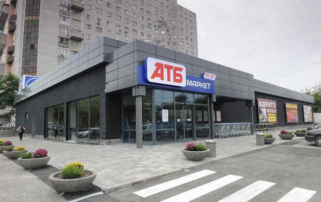 В АТБ заявили, що відмовляються від частини своїх доходів заради збереження доступних цін