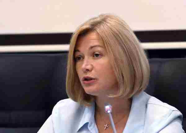 Геращенко виступає за перенесення переговорів ТКГ з Білорусі в