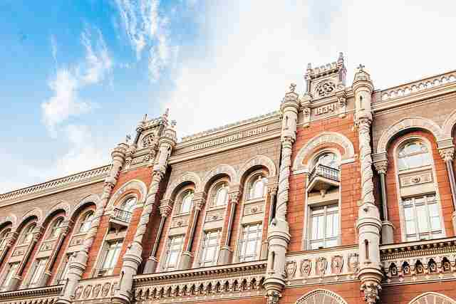 Українські банки в 2018 році скоротили борг перед НБУ з рефінансування на 10%