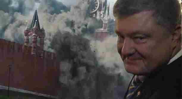 Стратегія Порошенка ставить хрест на планах Кремля перетворити Україну в придаток імперії - Герасимов