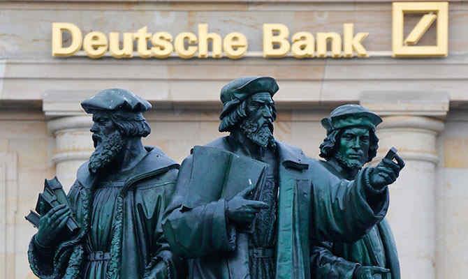 Зеленська влада перед новим роком встигла позичити 340 млн дол. у Deutsche Bank