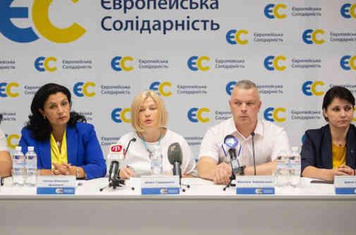 «Європейська Солідарність» пропонує Михайла Забродського на посаду голови комітету з нацбезпеки та оборони