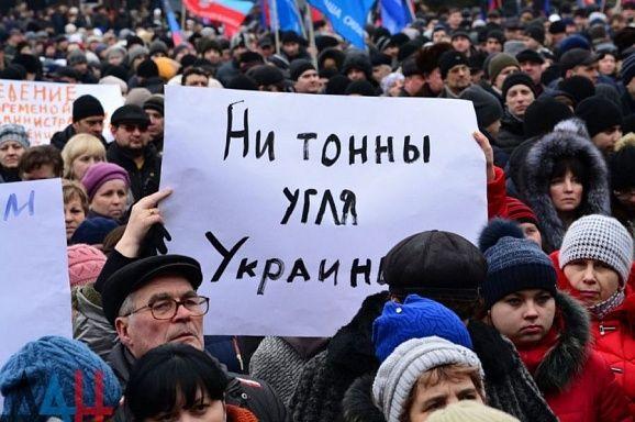 Кризис в ОРДЛО. Ждут украинских денег после