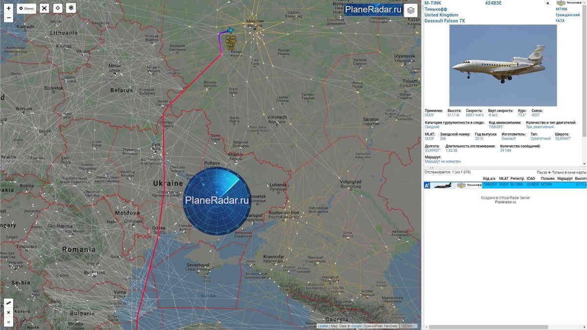 Над територією України зафіксовано проліт російського літака