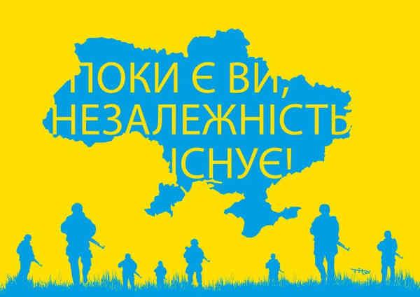 У центрі Києва починається Марш захисників